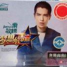 James Xiao meng xiang de sheng yin 萧敬腾 梦想的声音 3CD
