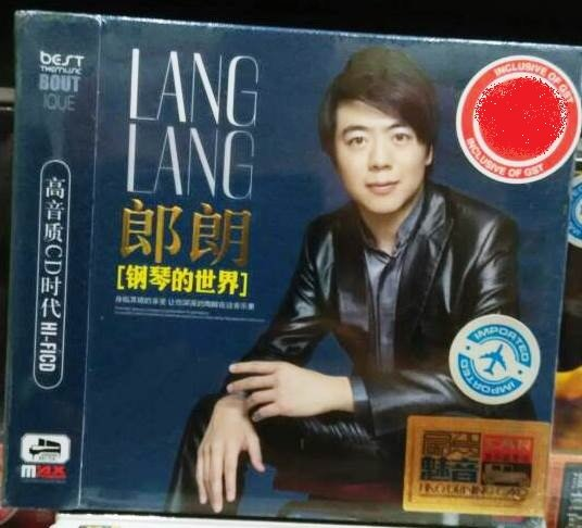 Lang Lang Piano Wolrd Collection �� ����� 3CD