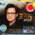 Lo Da Yu Greatest Hits 罗大佑 光阴恋曲 3CD