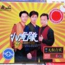 Xiao Hu Dui Greatest Hits 小虎队 永远的小虎队 3CD