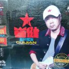 Cui Jian Blue Rock 崔健 蓝色摇滚 3CD