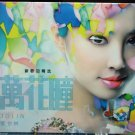 Jolin Tsai wan hua tong Greatest Hits 蔡依林 万花瞳 3CD