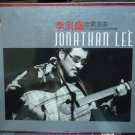 Jonathan Lee Oldies Collection 李宗盛 老歌金曲 3CD