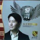 Leon Lai Ming tian wang zhi zun jin qu 黎明 天王至尊金曲 3CD