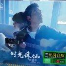 Richie Jen Greatest Hits 任贤齐 时光诛仙 3CD