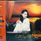 Sun Lu finally wait until you 孙露 终于等到你 3CD