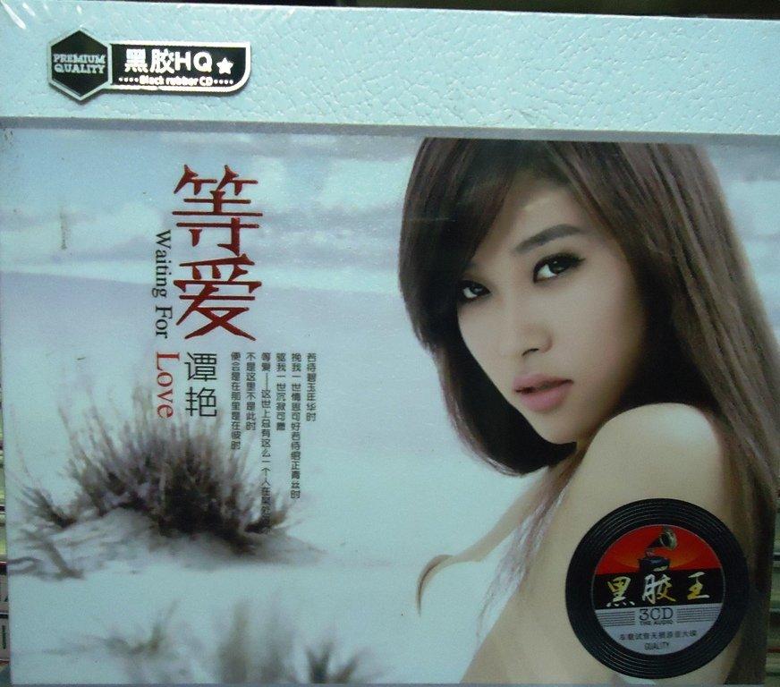 Tan Yan Waiting For Love 谭� �� 3CD