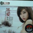 Tan Yan Waiting For Love 谭艳 等爱 3CD