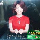 Tsai Chin Halleluya 蔡琴 哈利路亚 3CD