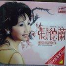 Zhang De Lang xiang shi ye si yuan fen 张德兰 相识也是缘分 3CD