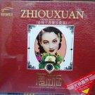 Zhou Xuan (1920-1957) Greatest Hits 周璇 金嗓子原声珍藏版 3CD