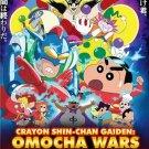 Crayon Shin-Chan Gaiden Omocha Wars 1-13End 蜡笔小新 玩具大战 Anime DVD English Sub