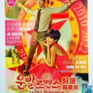 Korean Drama Lucky Romance 好运罗曼史 DVD English Sub