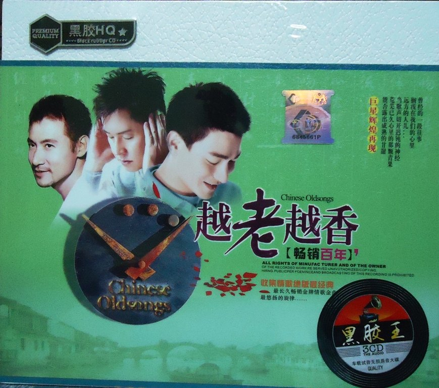 Chinese Oldsongs ���� ���年 3CD