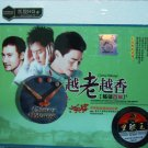 Chinese Oldsongs 越老越香 畅销百年 3CD