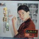 Danny Chan yi shen he qiu 陈百强 一生何求 3CD