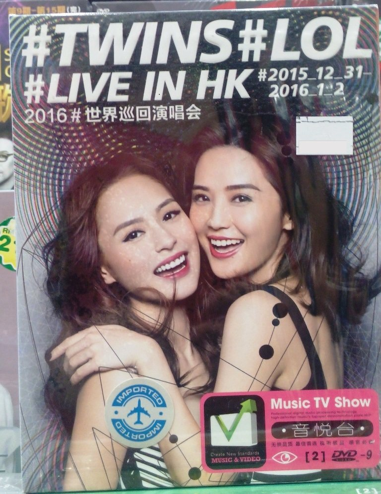 TWINS LOL Live In HK 2016 World Tour Concert ��巡���� 2DVD
