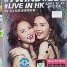 TWINS LOL Live In HK 2016 World Tour Concert 世界巡回演唱会 2DVD