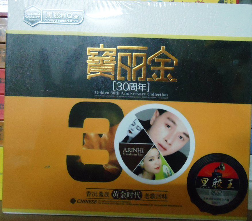 PolyGram Golden 30th Anniversary Collection �丽� 30 �年 3CD