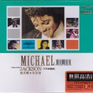 MICHAEL JACKSON 1958-2009 Everlasting Hits Collection 3 CD Gold 24K Hi-Fi Sound