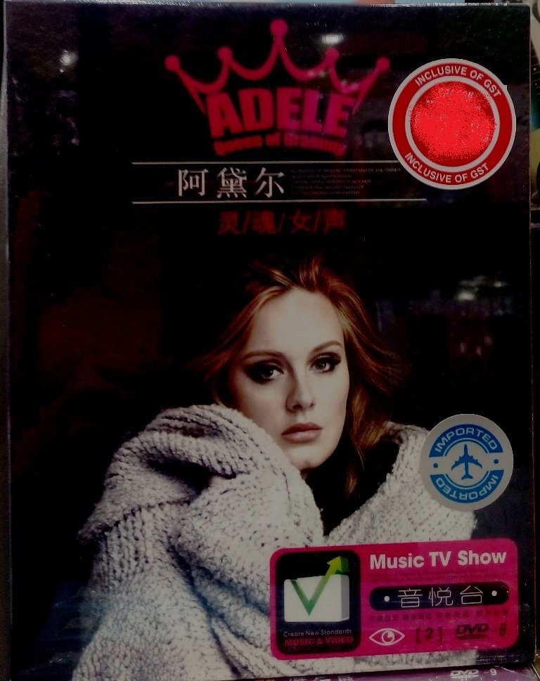 ADELE - Queen of Grammy Music TV Show + Live At Royal Albert Hall DVD Region All