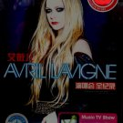 AVRIL LAVIGNE Concert Karaoke 2DVD