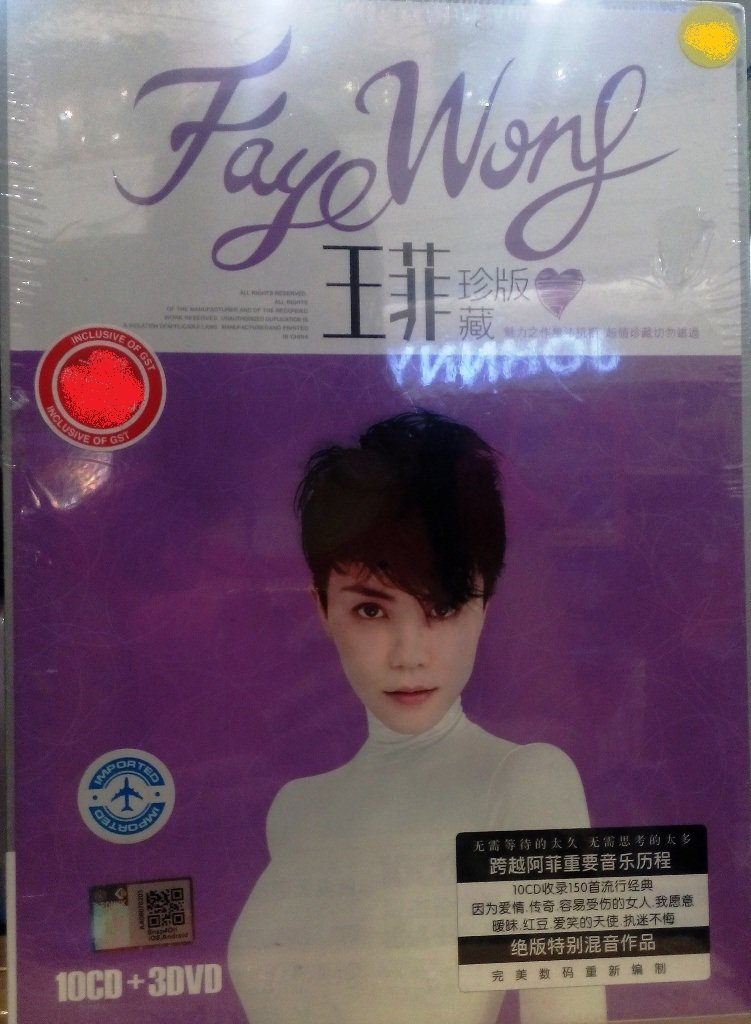 Faye Wong Greatest Hits Collection �� ��� (10CD+3DVD)