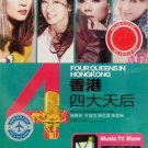 Four Queens In HongKong Karaoke 香港四大天后 2DVD