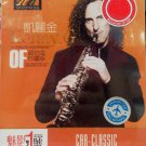 KENNG G Ultimate Saxophone Collection 2DVD