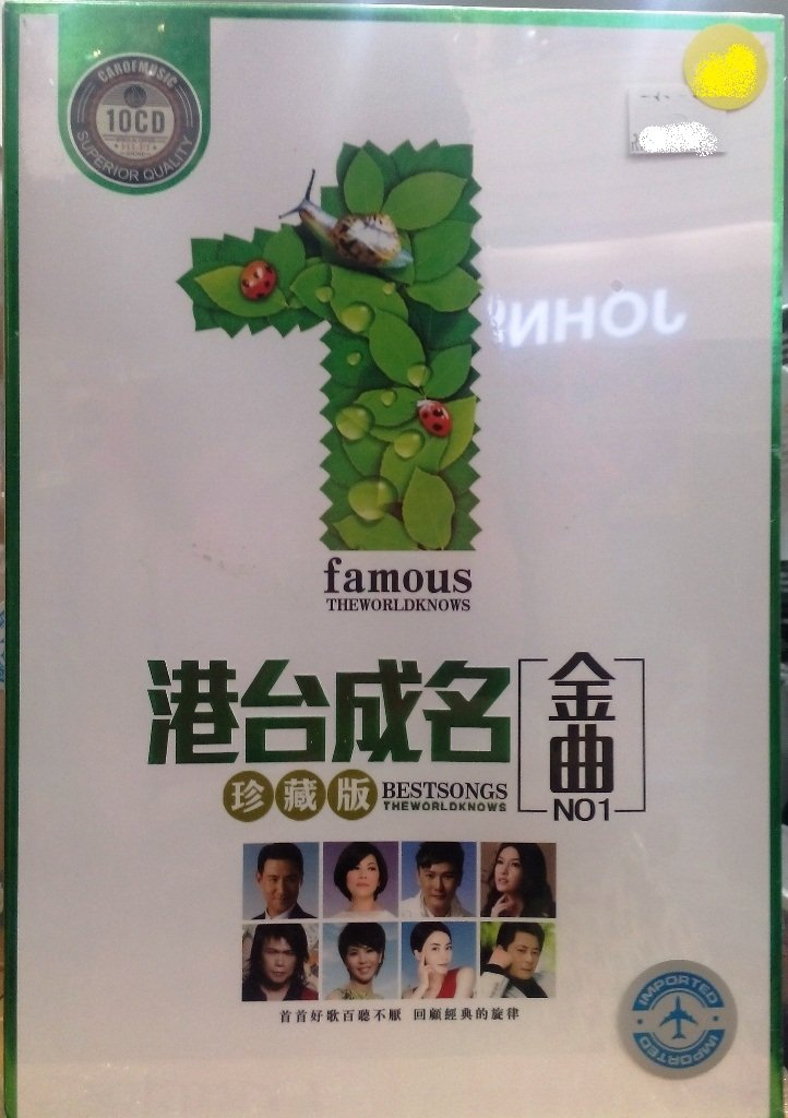NO.1 Famous The World Knows Hong Kong and Taiwan Best Songs 港��� ����� 10CD