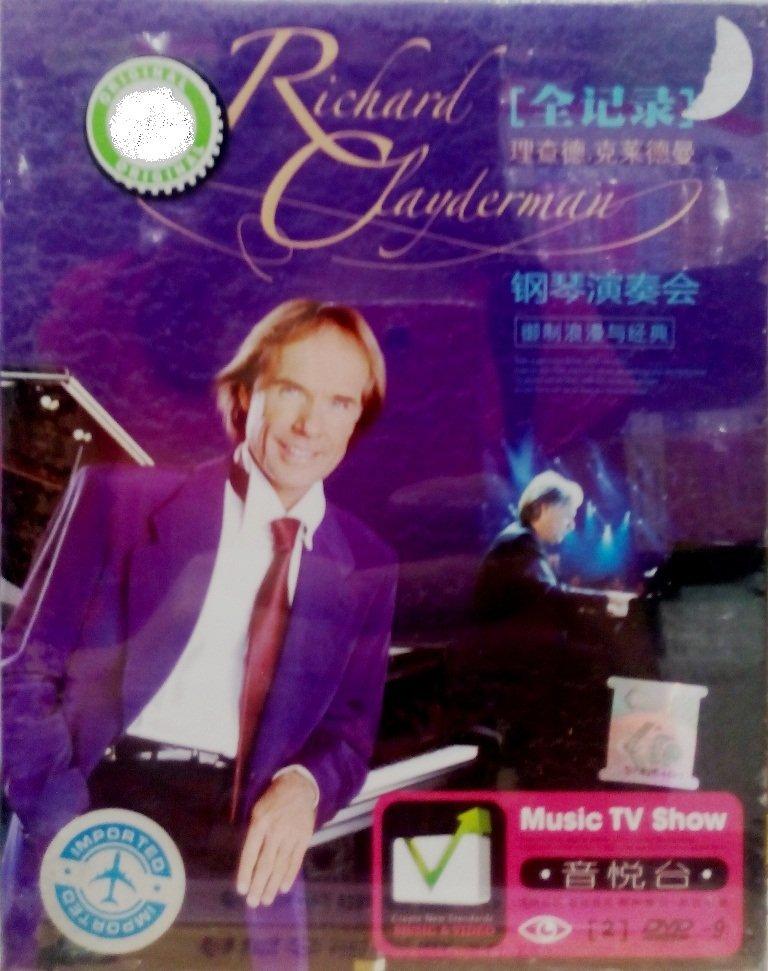 Richard Clayderman Piano Concert 2DVD