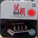Sun Lu Greatest Hits 孙露试机 (10CD)