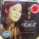 Teresa Teng Greatest Hits 邓丽君忆君录 (10CD)