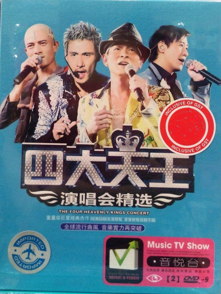 The Four Heavenly Kings Concert Karaoke �大天� ���精� 2DVD