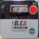 The Rolling Stones Song 30th Anniversary Collection 滚石30 周年世纪珍藏 (10CD)