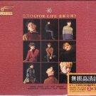 EXO For Life Greatest Hits 3CD Korean Band K-Pop Car Crystal Gold Disc 24K Hi-Fi