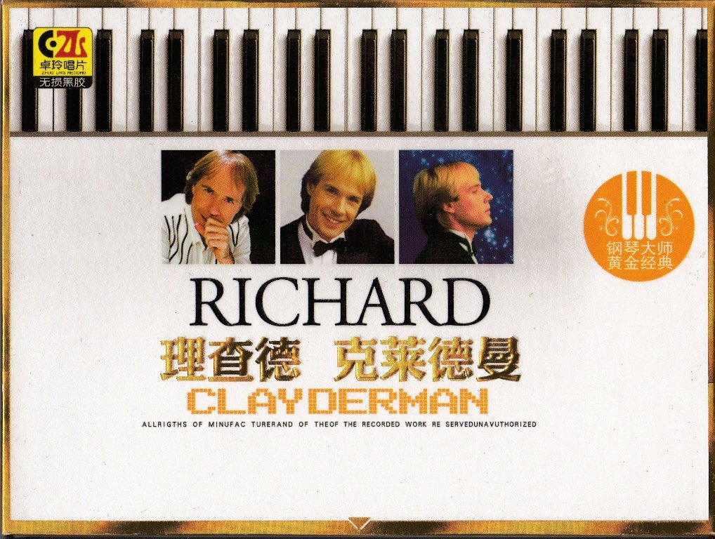 RICHARD CLAYDERMAN Piano Golden Hits 3 CD K2HD Mastering Black Rubber Disc