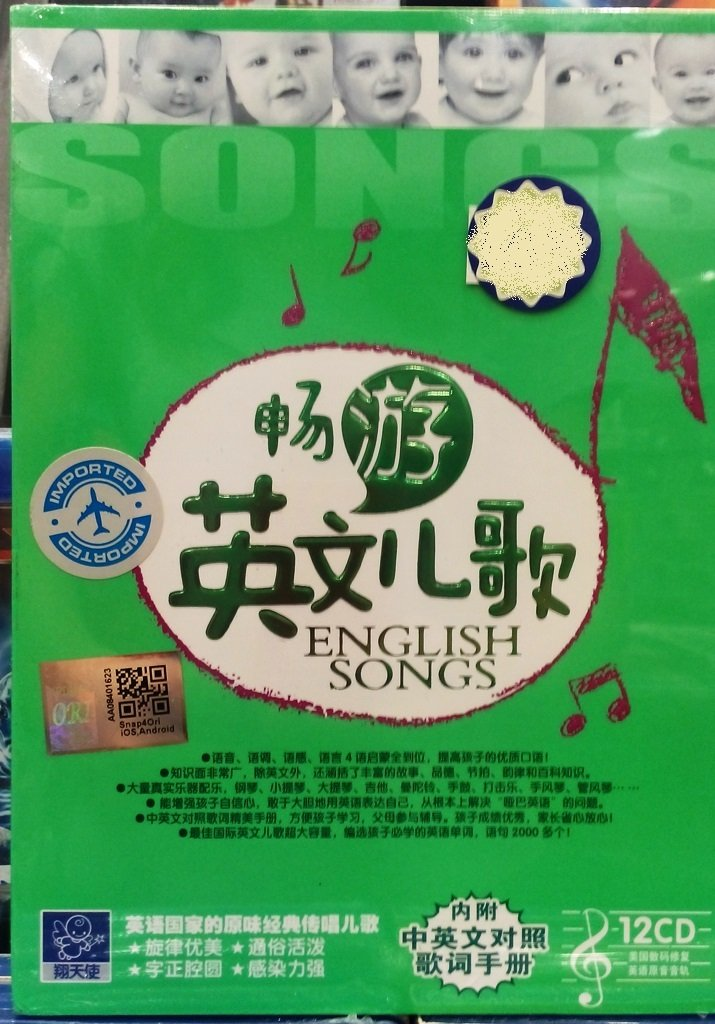 Children English Songs Collection �游���� (12CD)