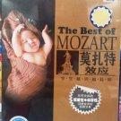 The Best of MOZART 莫扎特效应 宝宝越听越聪明 (10CD)