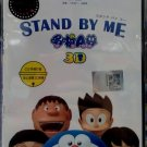 DVD Doraemon Stand By Me 3D 多啦A 梦