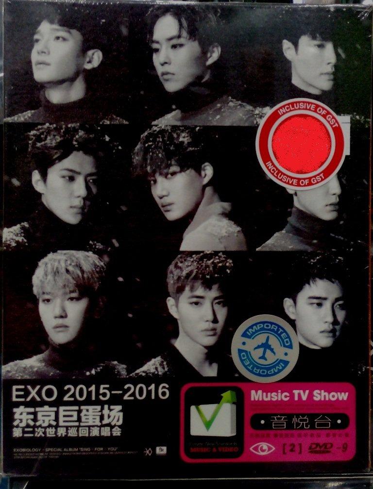 EXO 2015-2016 World Tour Karaoke DVD (2DVD)