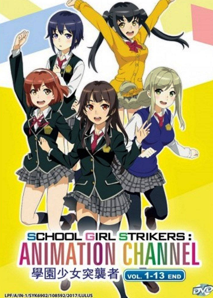 DVD Anime Schoolgirl Strikers Animation Channel (TV1-13End) English Sub Region All