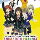 DVD Anime Schoolgirl Strikers Animation Channel (TV1-13End) English Sub Region All