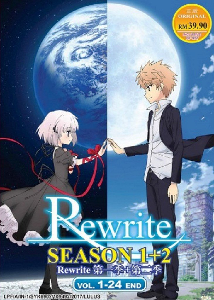 DVD Rewrite Season 1-2 Complete TV Series Vol.1-24End Japanese Anime English Sub
