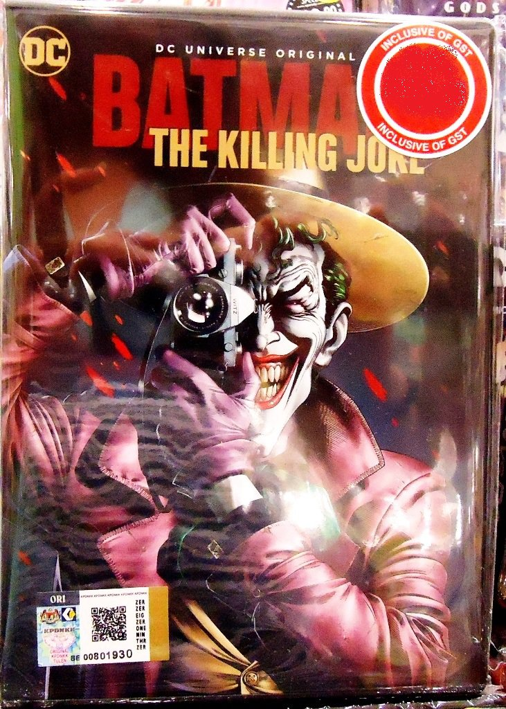 DC Universe Movie Batman The Killing Joke Anime DVD