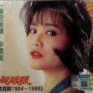 Loong Piao Piao long qiang ya yun (1984-1988) 龍飘飘 龍腔雅韵 珍藏版 (CD)