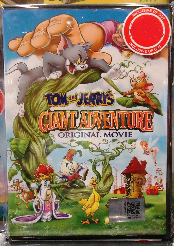 Tom and Jerry´s Giant Adventure Movie Anime DVD