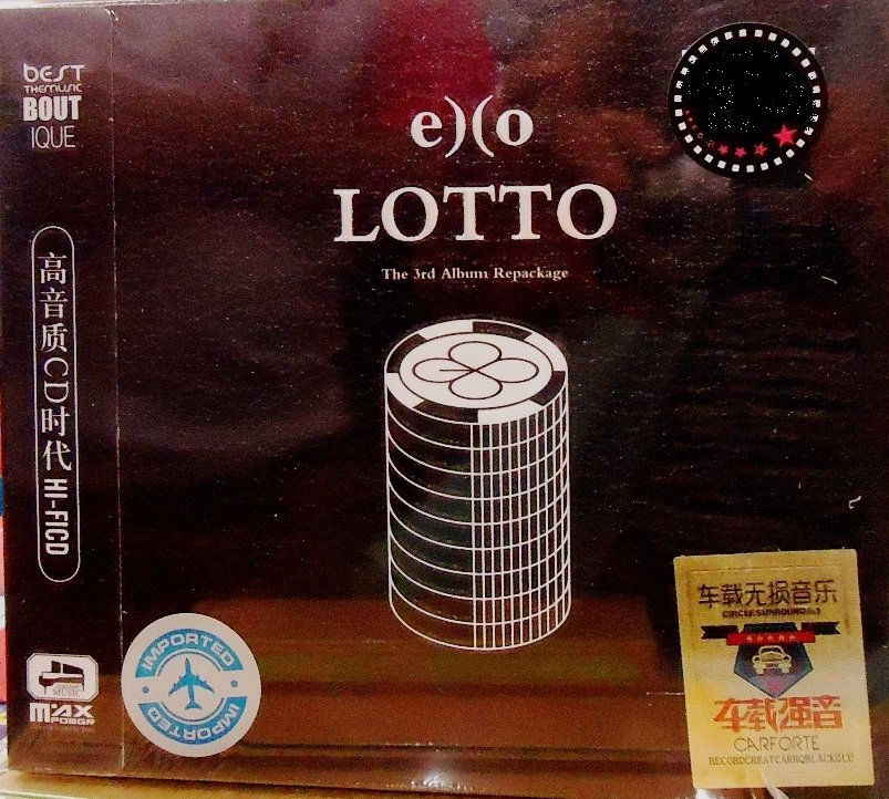EXO Lotto The 3rd Album Repackage 3CD