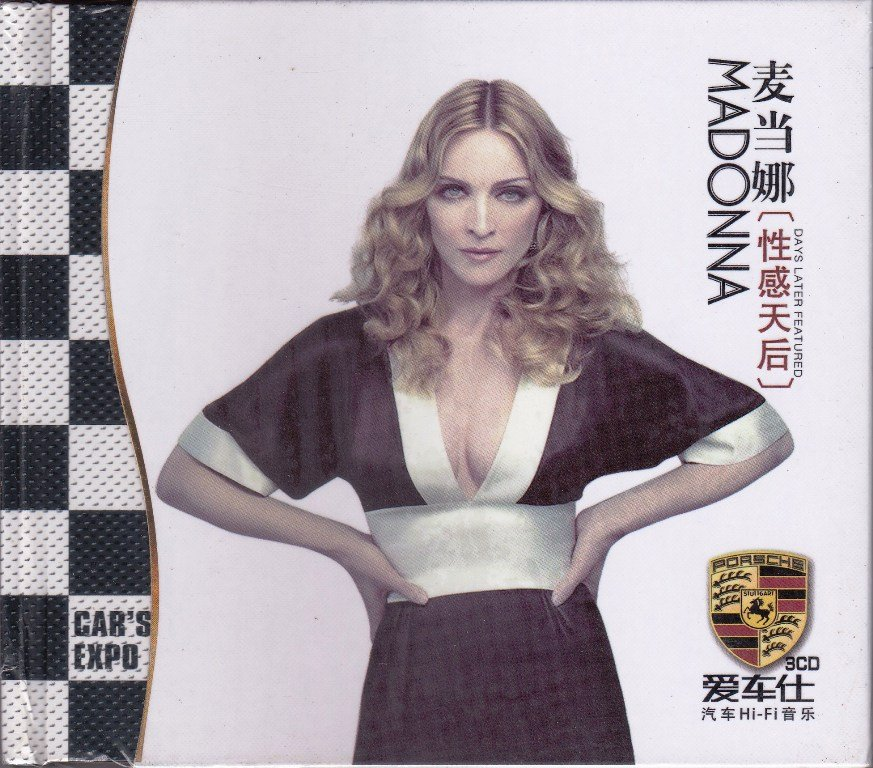 MADONNA Sexy Queen Greatest Hits 3 CD Car Hi-Fi Sound High Quality Mastering