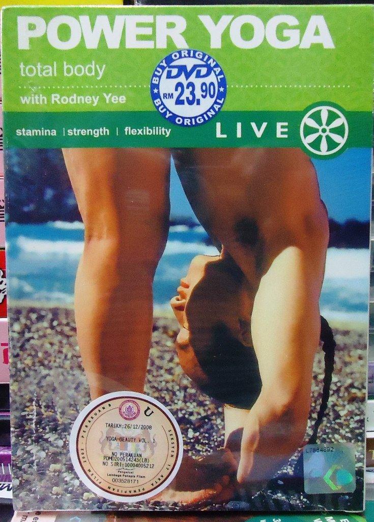 Rodney Yee Power Yoga total body DVD